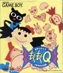 Oyatsu Quiz Mogumogu Q per Game Boy