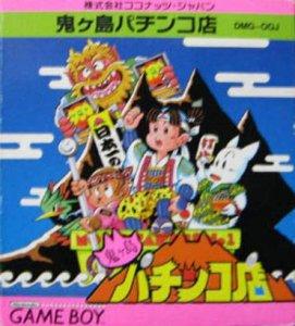 Onigashima Pachinko-Ten per Game Boy