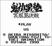 Otoko Jyuku per Game Boy