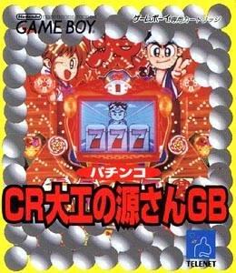 Pachinko CR Daiku no Gen-San GB per Game Boy