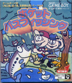 Pocket Bass Fishing per Game Boy