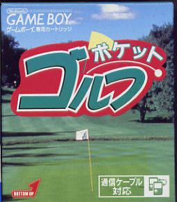 Pocket Golf per Game Boy