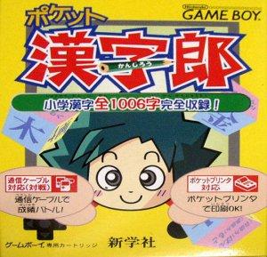Pocket Kanjirou per Game Boy