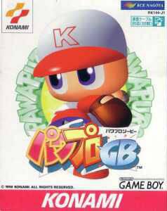 Power Pro GB per Game Boy