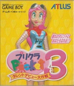 Purikura Pocket 3 per Game Boy
