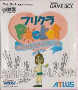 Purikura Pocket per Game Boy