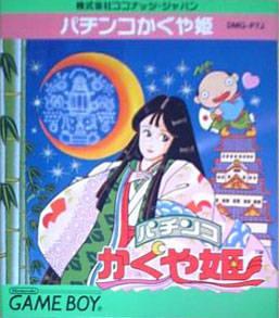 Pachinko Kaguya Hime per Game Boy