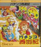 Pachinko Seiyuuki per Game Boy