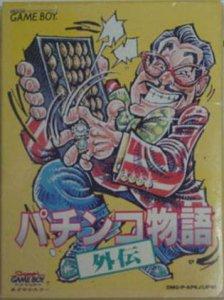 Pachinko Monogatari Gaiden per Game Boy