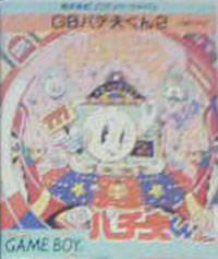 Pachiokun 2 per Game Boy