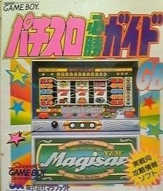 Pachi-Slot Hisshou Guide GB per Game Boy