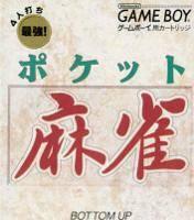 Pocket Mahjong per Game Boy
