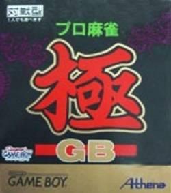 Pro Mahjong Kiwame GB per Game Boy