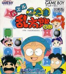 Puzzle Nintama Rantarou per Game Boy