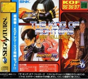 The King of Fighters Best Collection per Sega Saturn