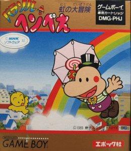 Parasol Henbee per Game Boy