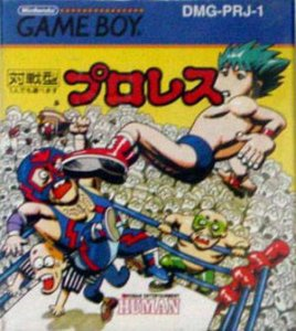 Pro Wrestling per Game Boy
