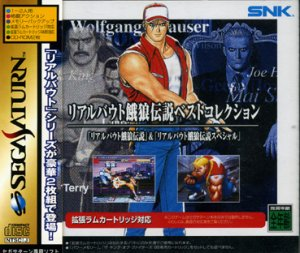 Real Bout Fatal Fury Best Collection per Sega Saturn