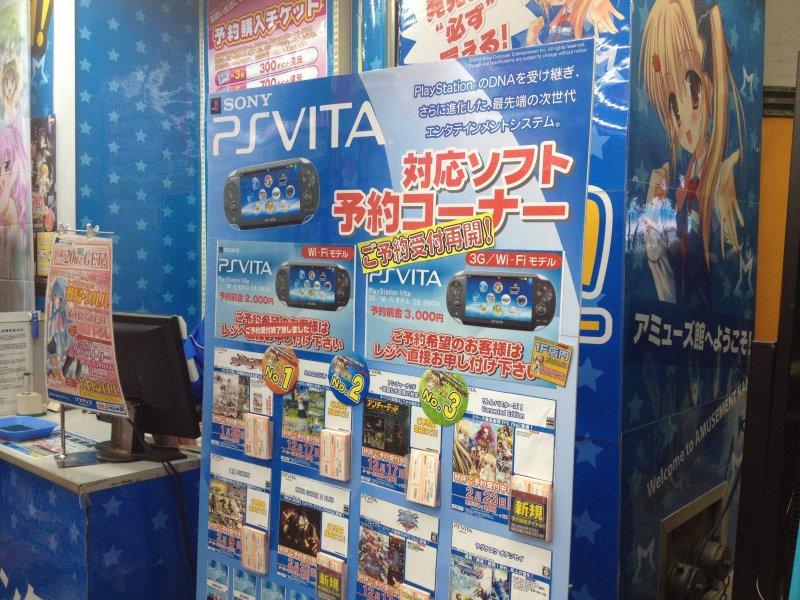 Multiplayer.it è in Giappone per il lancio di PlayStation Vita