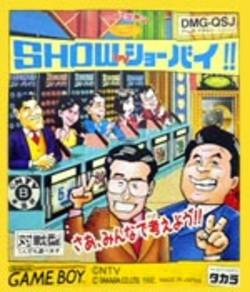 Quiz Sekai wa Show by Shoubai!! per Game Boy