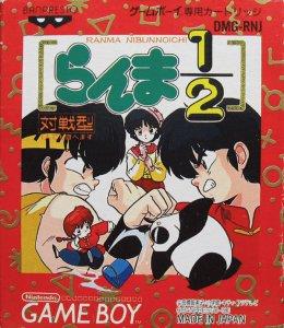 Ranma 1/2: Kakuren Bodesu Match per Game Boy