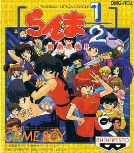 Ranma 1/2: Kakugeki Mondou!! per Game Boy