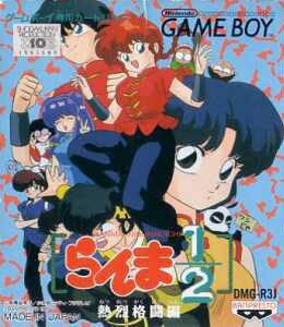 Ranma 1/2: Netsuretsu Kakutouhen per Game Boy