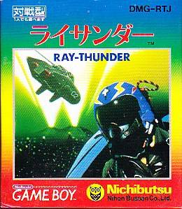 Ray-Thunder per Game Boy