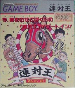 Rentaiou per Game Boy