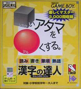 Shikakei Atama o Kore Kusuru: Kanji no Tatsujin per Game Boy