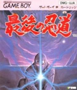 Saigo no Ninmichi per Game Boy