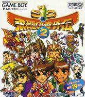 SD Hiryu no Ken Gaiden 2 per Game Boy