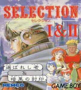 Selection I & II: Erabareshi Mono & Ankoku no Fuuin per Game Boy