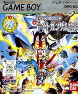 Shin SD Gundam Gaiden: Knight Gundam Monogatari per Game Boy