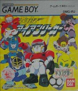 Shippuu! Iron Leaguer per Game Boy