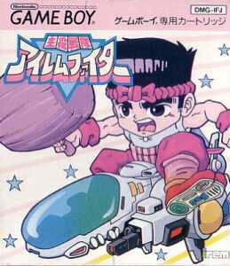 Shuyaku Sentai Irem Fighter per Game Boy
