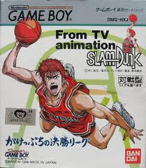 Slam-Dunk per Game Boy