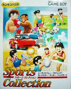 Sports Collection per Game Boy