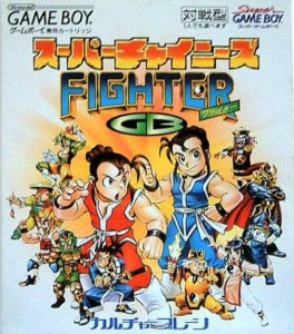 Super Chinese Fighter GB per Game Boy