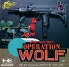 Operation Wolf per PC Engine