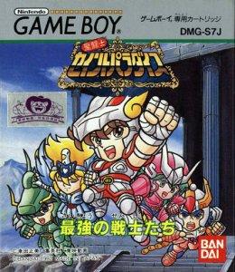 Saint Paradise per Game Boy