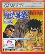 Sakigake!! Otokojuku: Meikoushima Kessen per Game Boy