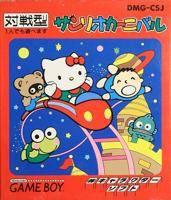 Sanrio Carnival per Game Boy