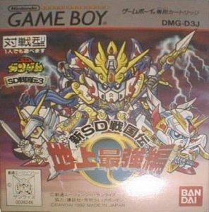 SD Sengokuden 3: Chijou Saikyouhen per Game Boy