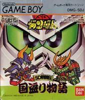 SD Gundam: SD Sengokuden Kuni Nusiri Monogatari per Game Boy