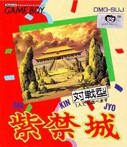 Shikinjo per Game Boy