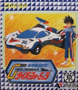 Shinseiki GPX Cyber Formula per Game Boy