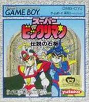 Super Bikkuriman per Game Boy
