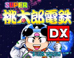 Super Momotarou Dentetsu DX per Game Boy