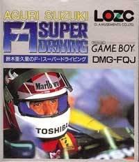 Suzuki Aguri no F-1 Super Driving per Game Boy